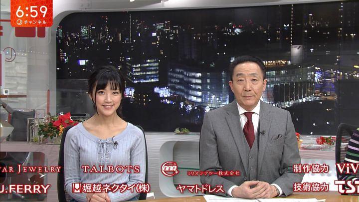 2017年12月25日竹内由恵の画像33枚目