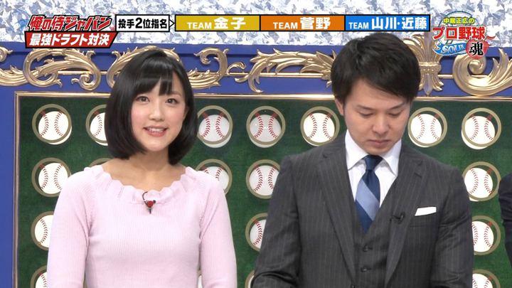 2017年12月26日竹内由恵の画像36枚目