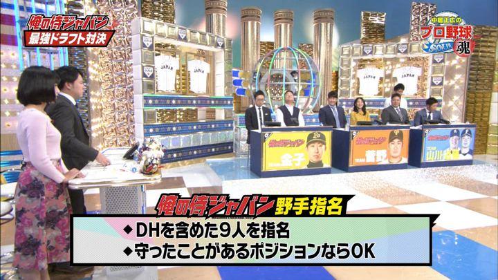 2017年12月26日竹内由恵の画像39枚目
