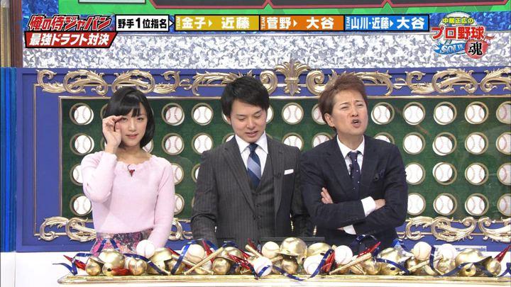 2017年12月26日竹内由恵の画像40枚目