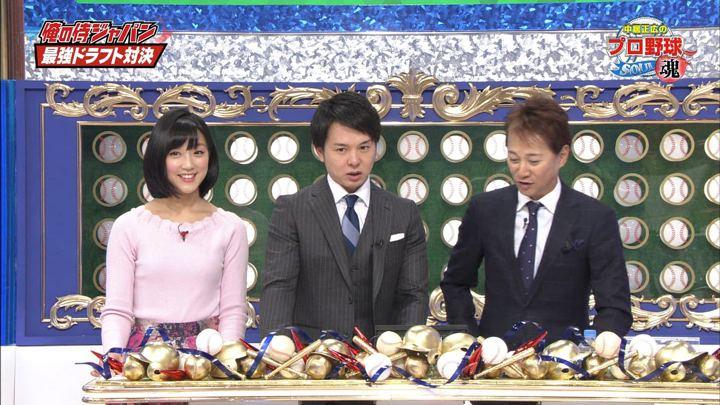 2017年12月26日竹内由恵の画像42枚目