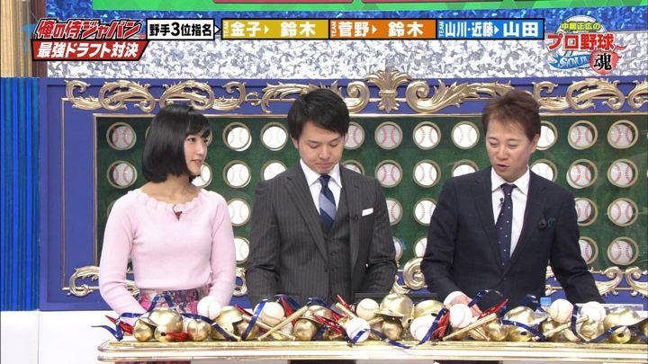 2017年12月26日竹内由恵の画像44枚目