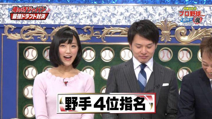 2017年12月26日竹内由恵の画像45枚目