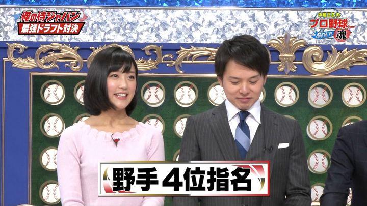2017年12月26日竹内由恵の画像46枚目