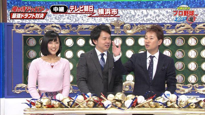 2017年12月26日竹内由恵の画像48枚目