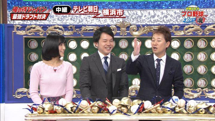 2017年12月26日竹内由恵の画像49枚目