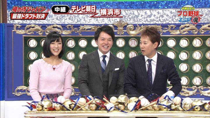 2017年12月26日竹内由恵の画像50枚目
