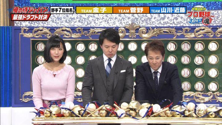 2017年12月26日竹内由恵の画像52枚目
