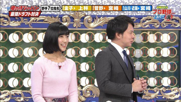 2017年12月26日竹内由恵の画像53枚目