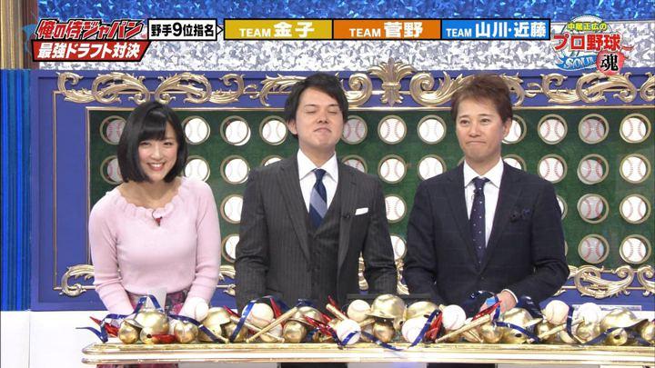 2017年12月26日竹内由恵の画像54枚目