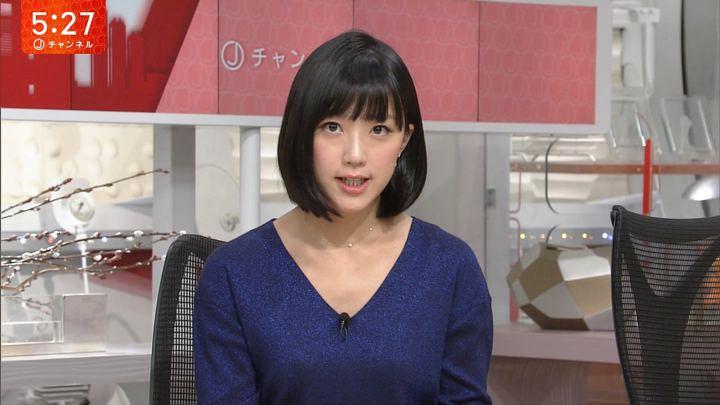 2017年12月27日竹内由恵の画像09枚目