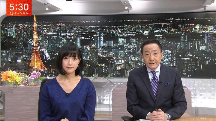 2017年12月27日竹内由恵の画像11枚目