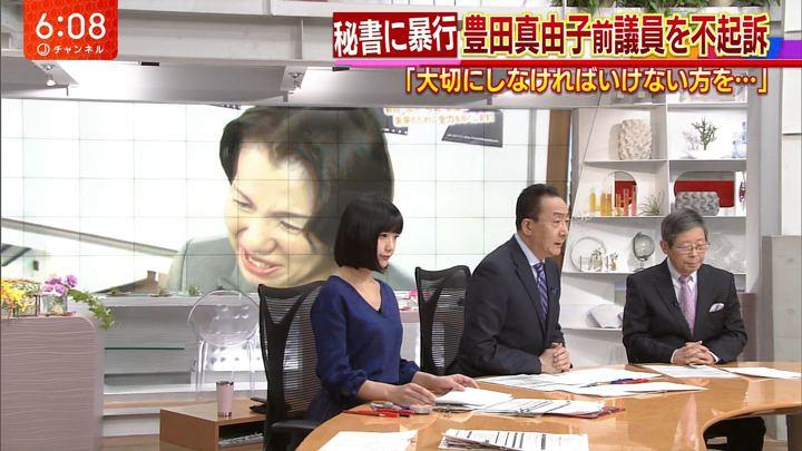 2017年12月27日竹内由恵の画像19枚目