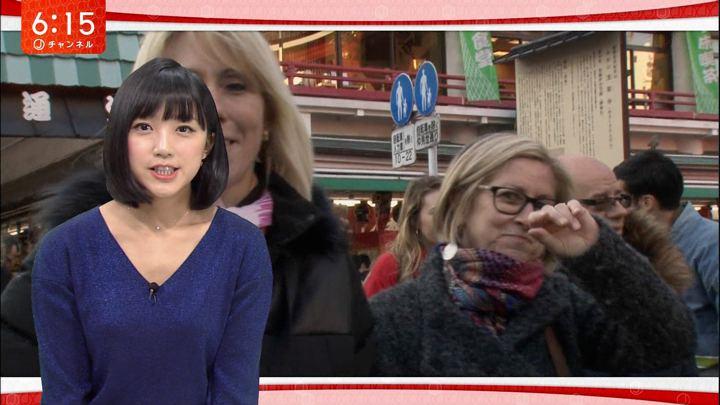 2017年12月27日竹内由恵の画像20枚目