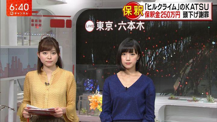 2017年12月27日竹内由恵の画像21枚目