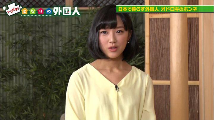 2017年12月30日竹内由恵の画像04枚目