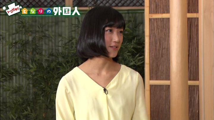 2017年12月30日竹内由恵の画像09枚目