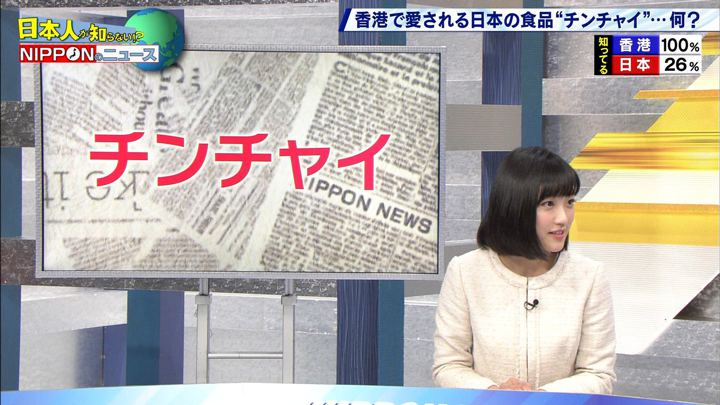 2017年12月30日竹内由恵の画像12枚目
