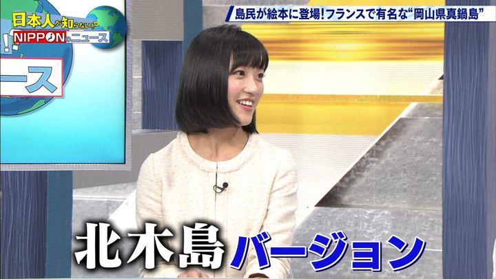 2017年12月30日竹内由恵の画像15枚目