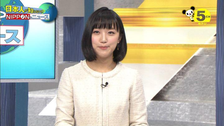 2017年12月30日竹内由恵の画像19枚目
