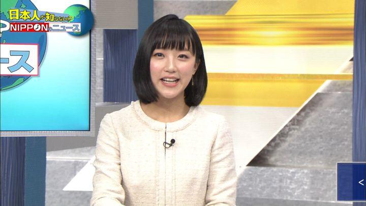 2017年12月30日竹内由恵の画像21枚目