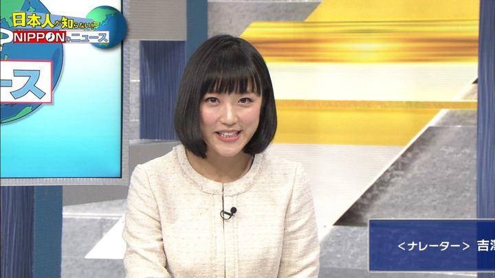 2017年12月30日竹内由恵の画像22枚目