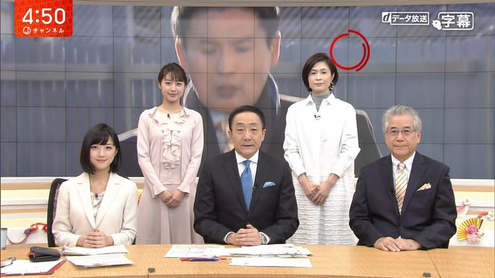 2018年01月04日竹内由恵の画像01枚目