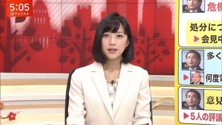 2018年01月04日竹内由恵の画像08枚目