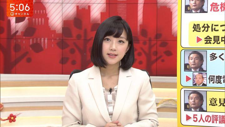 2018年01月04日竹内由恵の画像09枚目