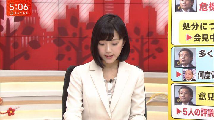 2018年01月04日竹内由恵の画像11枚目