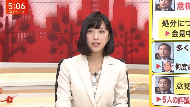 2018年01月04日竹内由恵の画像12枚目