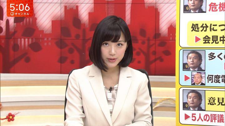 2018年01月04日竹内由恵の画像14枚目