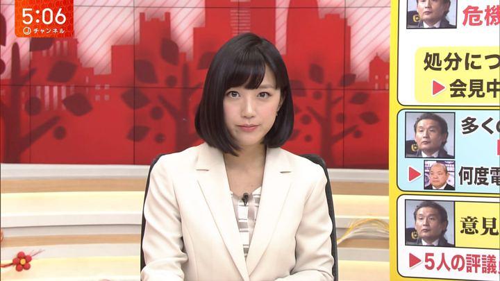 2018年01月04日竹内由恵の画像15枚目