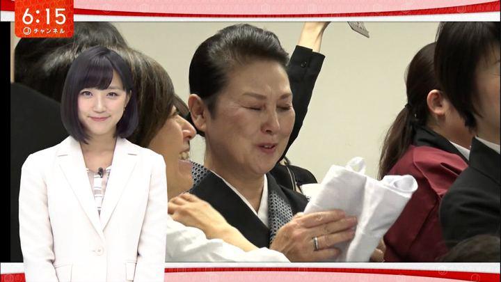 2018年01月04日竹内由恵の画像27枚目
