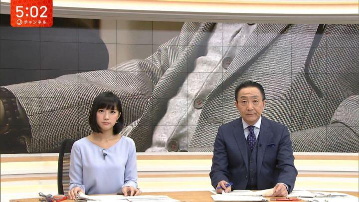 2018年01月05日竹内由恵の画像04枚目
