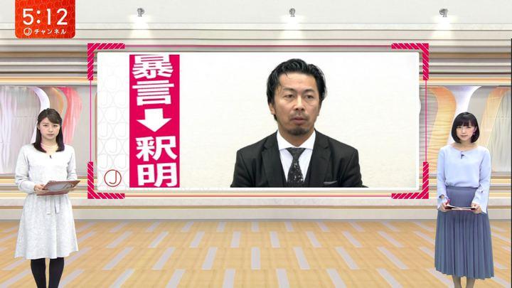 2018年01月05日竹内由恵の画像05枚目