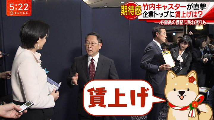 2018年01月05日竹内由恵の画像11枚目