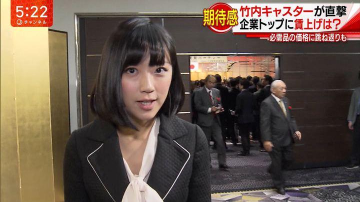 2018年01月05日竹内由恵の画像12枚目