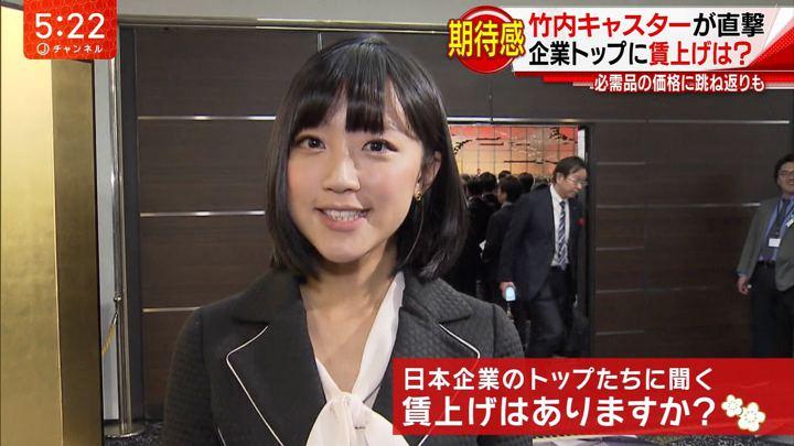 2018年01月05日竹内由恵の画像14枚目