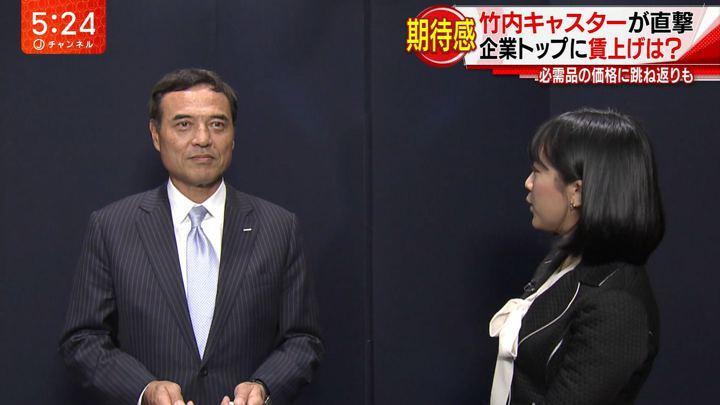 2018年01月05日竹内由恵の画像19枚目
