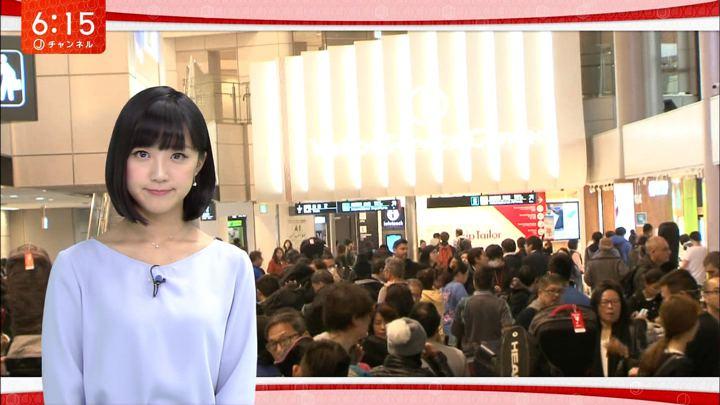 2018年01月05日竹内由恵の画像29枚目