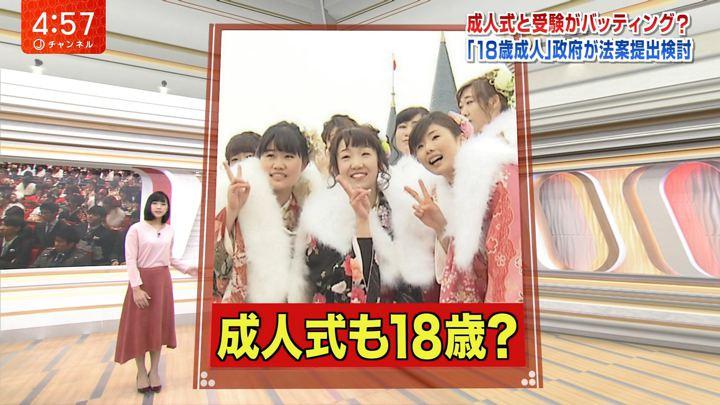 2018年01月08日竹内由恵の画像08枚目