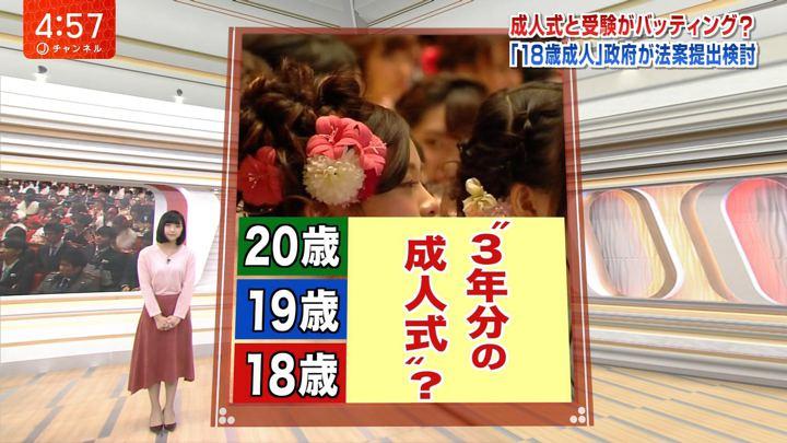 2018年01月08日竹内由恵の画像09枚目