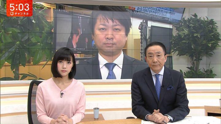 2018年01月08日竹内由恵の画像10枚目