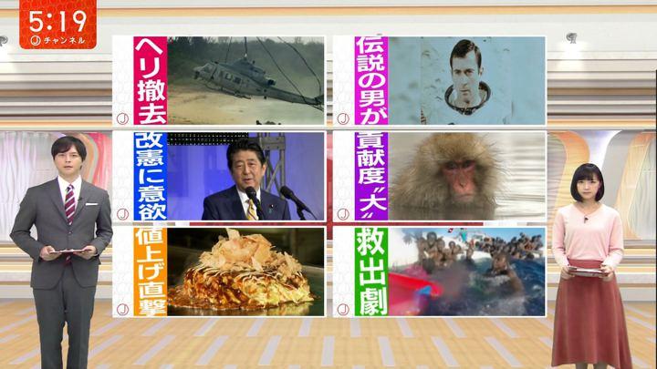 2018年01月08日竹内由恵の画像11枚目