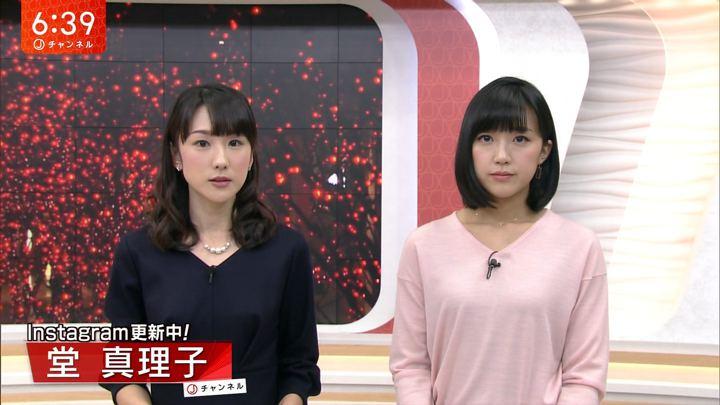 2018年01月08日竹内由恵の画像28枚目