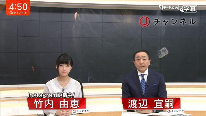2018年01月09日竹内由恵の画像01枚目