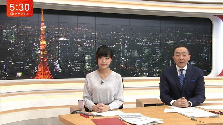 2018年01月09日竹内由恵の画像05枚目
