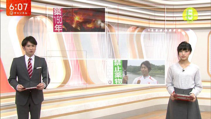 2018年01月09日竹内由恵の画像15枚目