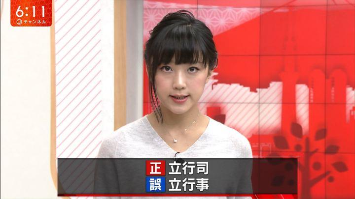2018年01月09日竹内由恵の画像19枚目